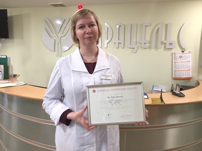 Железнодорожная больница новосибирск диагностический центр отзывы